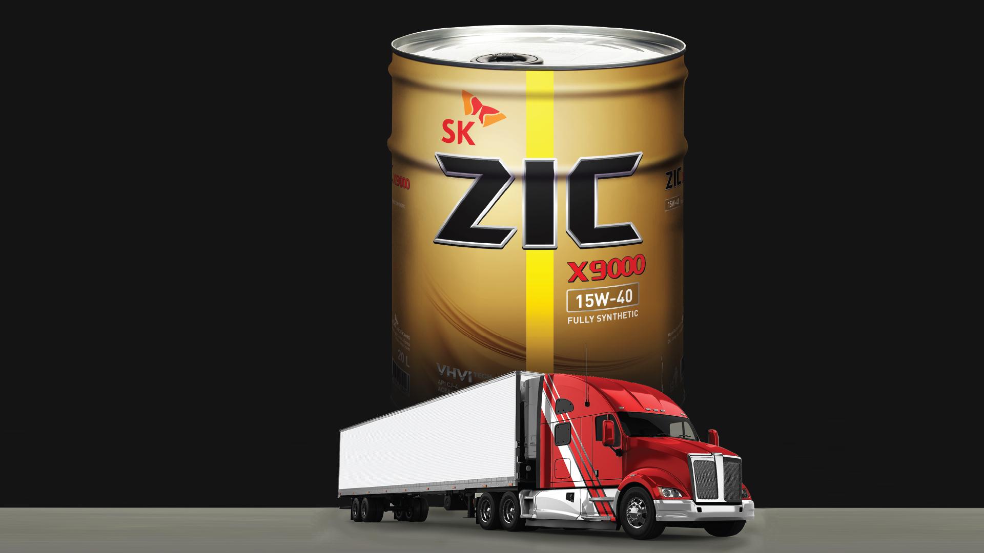 SK ZIC X9000